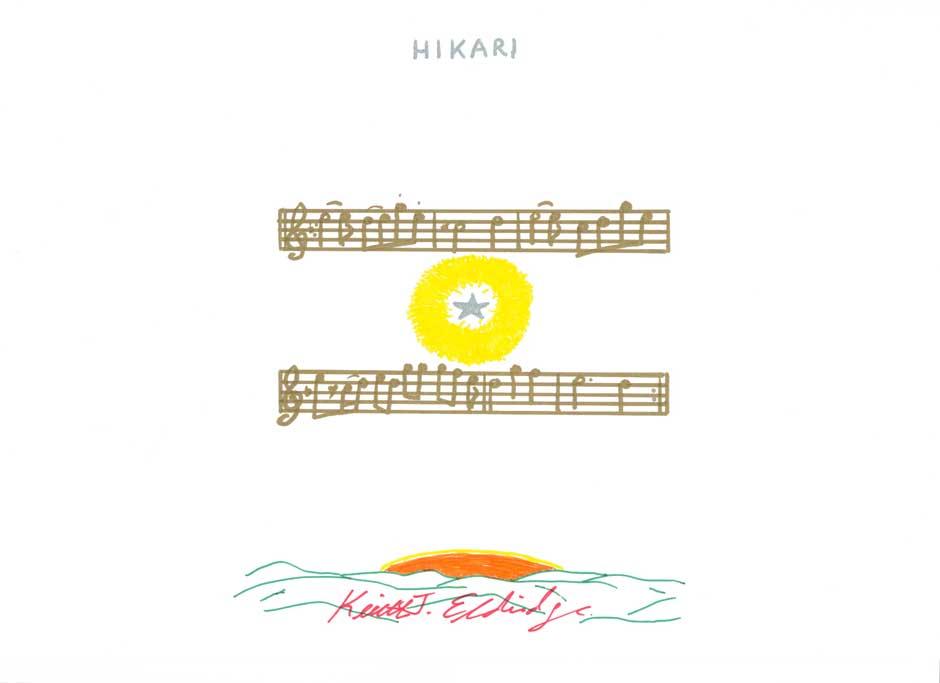 KE020 Hikari Gold